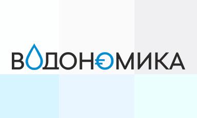 vodonomika-1